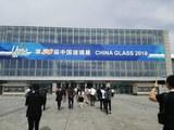 蚌埠市宏远玻璃机械设备有限公司参加第30届中国国际玻璃工业技术展览会