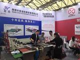 蚌埠宏远玻璃机械携新品参加2018年第二十九届中国国际玻璃工业技术展览会
