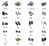 机械配件系列